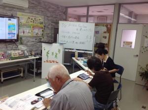 9_19授業中