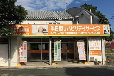 近江八幡外観2