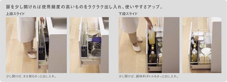 kashikoi-3_0_08697