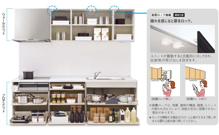 kashikoi-4_0_08698