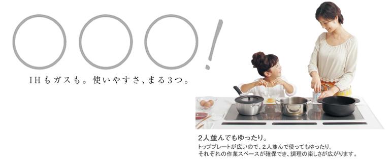 tekipaki_p02_08771