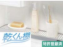 wash-stand-detail03-tok-03