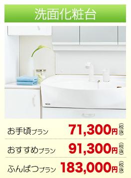 choice3_bnr_kitchen