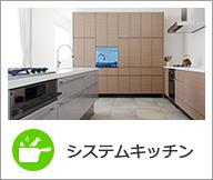 work_bnr_kitchen