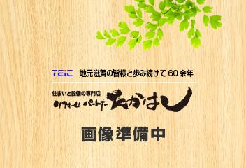 PC_株式会社たかはし_2_92
