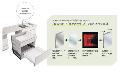 0252_takaraSK_0020